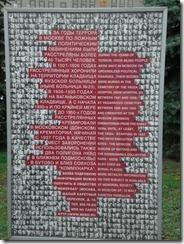 Gulag memoral plaque near Lubyanka square